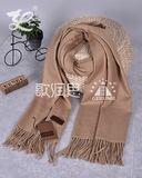 300 grams of large twill(Beige Warm Fashion Scarf)