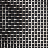 De Xiang Rui Wire Cloth
